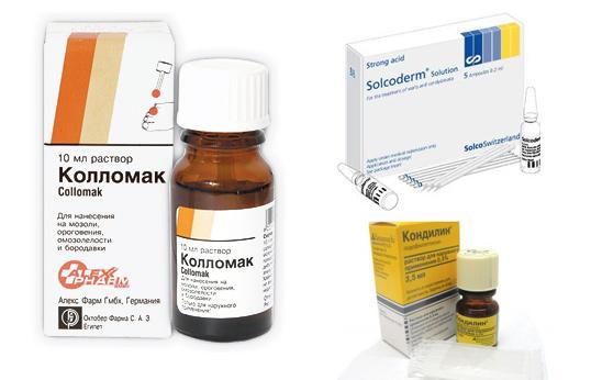 Ацикловир в таблетках при папилломах